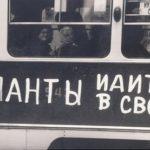 Tajné byty StB, krycí název:Knihovna, Kancelářské stroje,Jungmannova 18/5