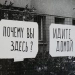 StB, sídlo, Budova B, Wintrova, novostavba, mučení, komunistický teror