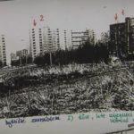 Neobjasněný děsivý případ Dita a Kamila, místo činu, kriminalistická fotodokumentace, snímek č.1