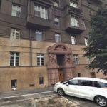 StB, sídlo Bubenečská 470/47, VII. správa, Správa sledování, hospodářského zabezpečení FMV